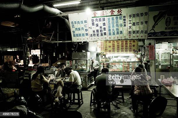 The old style diet culture in Taiwan.