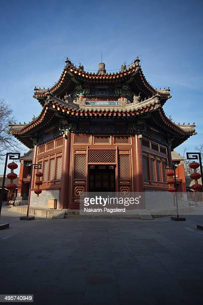CONTENT] The Old Summer Palace known in Chinese as Yuan Ming Yuan and originally called the Imperial Gardens was a complex of palaces and gardens in...