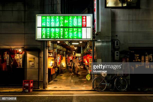 The one of famous nightlife place in Shizuoka