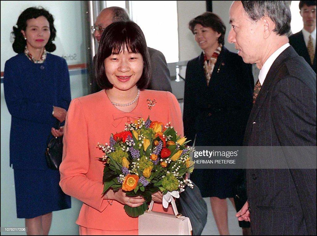 Großhandel neue Season suche nach dem besten The only daughter of Japanese Emperor Akihito, 29-year-old ...