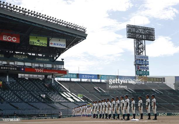 The opening ceremony for the 32 teams that had been selected for the canceled spring invitational high school baseball championship is held at...