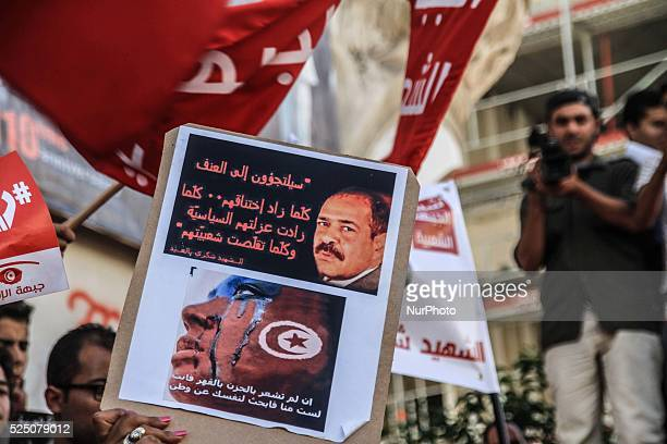 The opposition demonstrations are planned this Wednesday Oct 23 in Habib Bourguiba ave Tunis Tunisia The opposition taken away by several secular...