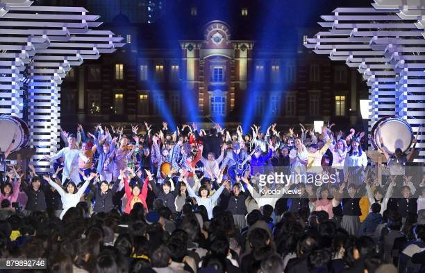 The organizing committee for the 2020 Tokyo Olympics and Paralympics holds a concert in front of Tokyo Station on Nov 27 as part of a series of...