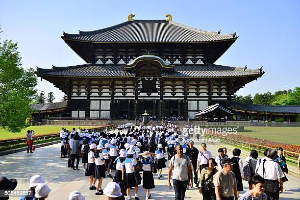 CONTENT] The origin of Todaiji Temple goes back to 728 when Emperor Shomu established Konshuji Temple as appeasement of his eldest son Motoi who died...