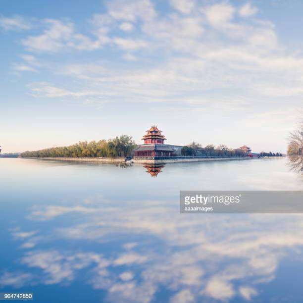 the outer moat corner of the forbidden city,beijing, china - moat stock pictures, royalty-free photos & images