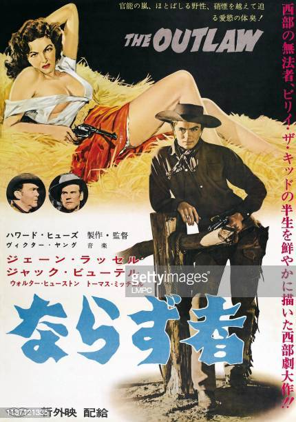 The Outlaw poster Japanese poster art left inserts Thomas Mitchell Walter Huston top left Jane Russell right Jack Buetel 1943