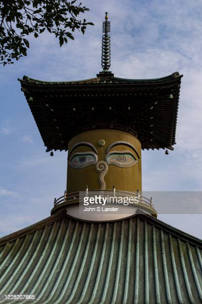 The painted set of eyes of Hagyuji temple is influenced by temples in Nepal and Tibet. The Buddha eye expresses Ganriki, - the power of the eye,...