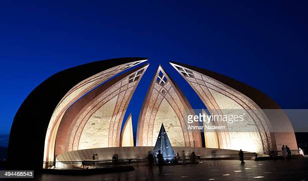 The Pakistan Monument in Islamabad, Pakistan, is a national monument representing the nation's four provinces and three territories.