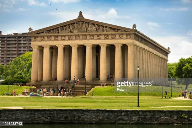 テネシー州ナッシュビルのダウンタウンにあるパルテノン - パルテノン神殿 ストックフォトと画像