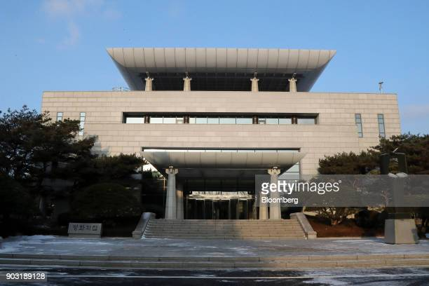 The Peace House stands in the village of Panmunjom in the Demilitarized Zone in Paju South Korea on Tuesday Jan 9 2018 North Korea's chief negotiator...