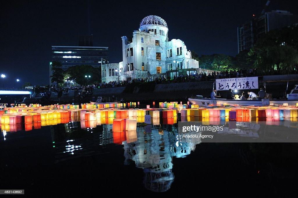 Hiroshima Peace Message Lantern Floating to mark the 70th Anniversary of Atomic Bomb : News Photo