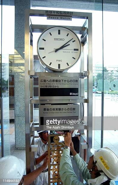 The Peace Watch displaying the mumber of days since the atomic bomb dropped at Hiroshima Atomic Bomb at Peace Memorial Museum on July 24 2001 in...