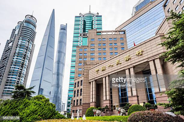 the people's bank of china - central bank stock pictures, royalty-free photos & images
