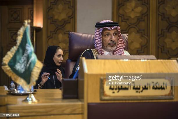 The permanent representative of Saudi Arabia at the Arab League Ahmed alKattan attends the Arab Foreign Minister's meeting in Cairo to discuss the...