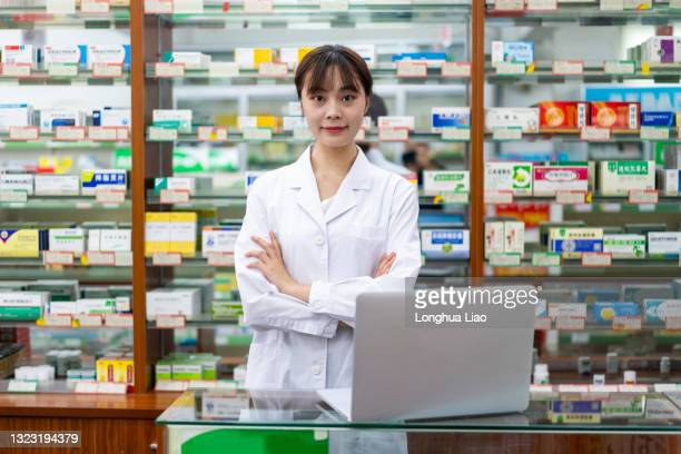 the pharmacist - china east asia stock pictures, royalty-free photos & images