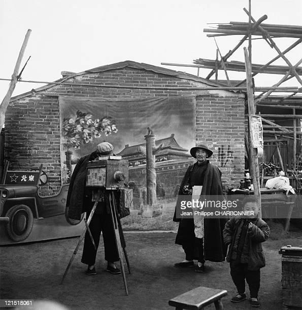 The Photographer Of Beijing In 1955