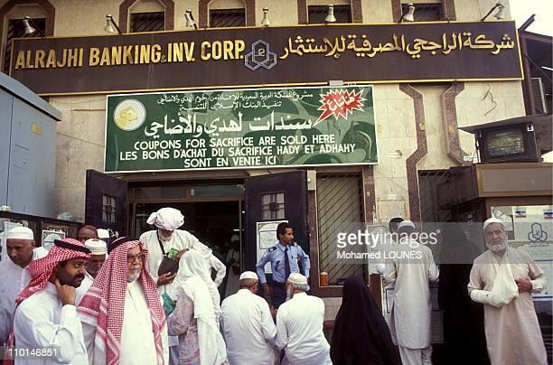 The pilgrimage to Mecca in Jeddah Saudi Arabia in June 1991 Al Rajhi bank at Jeddah airport