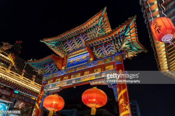 the plaque of food street(hat alley), taiyuan city - lynnhsin stock pictures, royalty-free photos & images