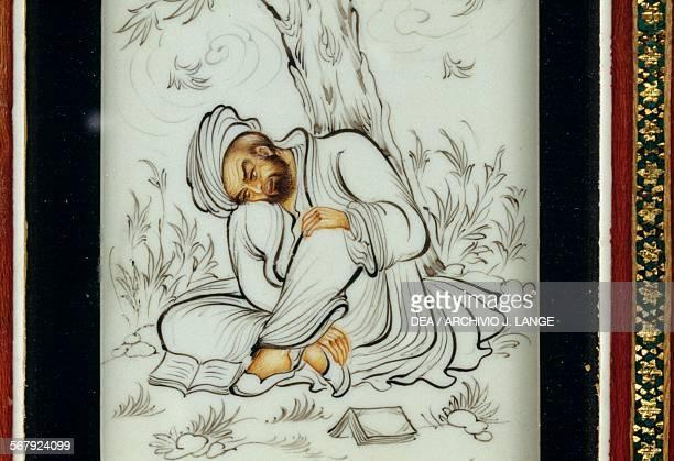 The poet Hafez Shiraz Iran