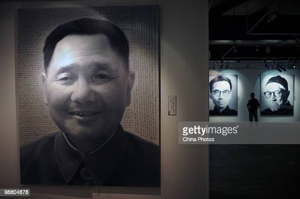 The portrait of former Chinese leader Deng Xiaoping is seen at the 'Figures Xu Weixin Painting Art Exhibition' at the Wuhan Art Museum on May 2 2010...
