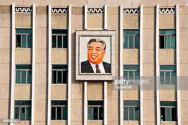 the portrait of kim il sung - kim jong il stock pictures, royalty-free photos & images