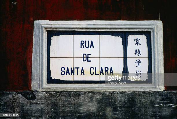 The Portuguese influence, Macau