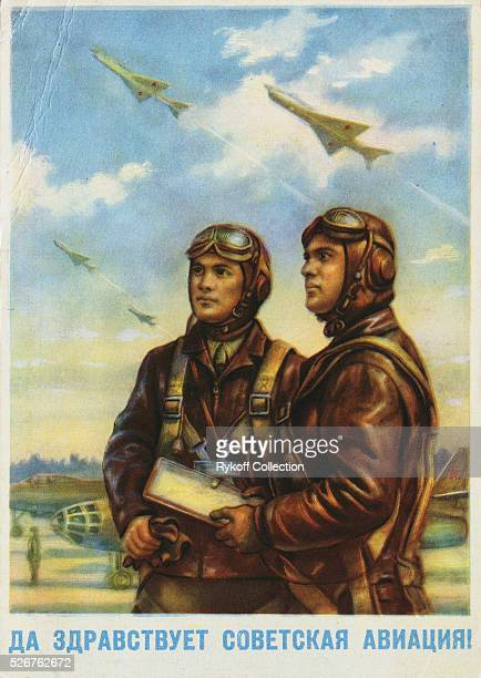 Long Live Soviet Aviation | Located in Rykoff Collection