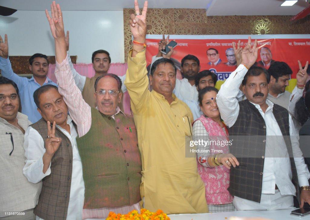 IND: Pragatisheel Samajwadi Party Nominated Sewaram Kasana As Ghaziabad Lok Sabha Candidate