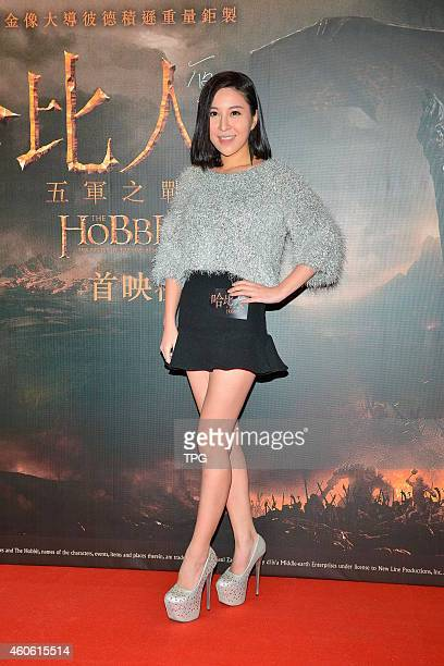 The premiere of The HobbitThe Battle of Five Armies is showed on 17th December 2014 in Hongkong China