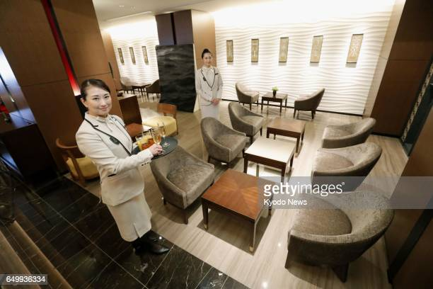 The premium lounge for passengers of East Japan Railway Co's new Train Suite ShikiShima luxury sleeper train is shown to the media at JR Ueno Station...