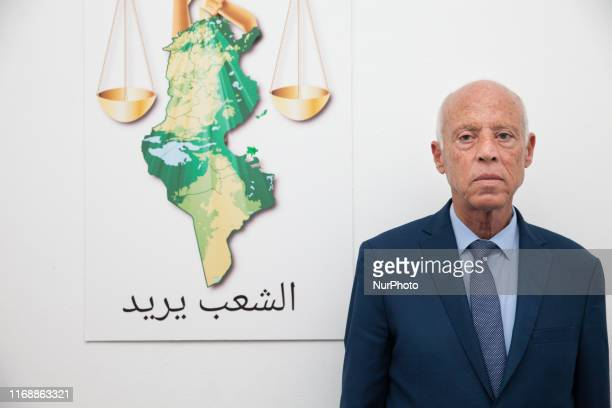 The presidential candidate Kais Saied, ranked first in the official results of the first round of Tunisias presidential elections with 15,58 %, poses...