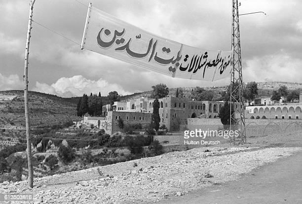 The President's Summer residence in the mountains Lebanon 1955