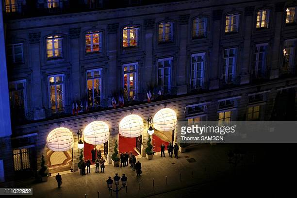 The Prestigious shops and jewelers of Place Vendome Ritz hotel in Paris France on December 02nd 2005