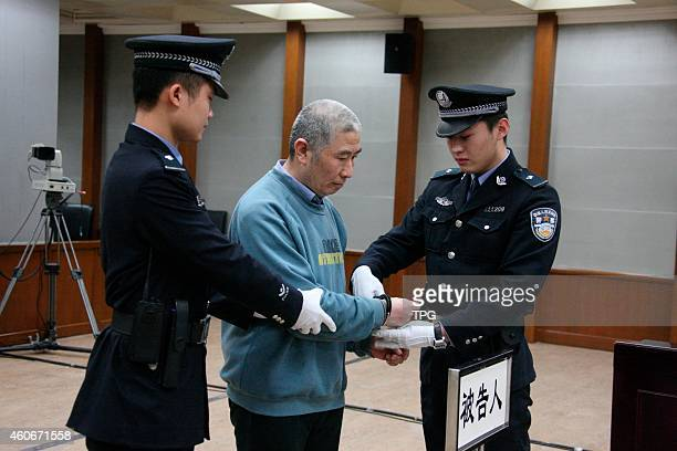The previce zoo director Xiao Shaoxiang corrupts 14 million yuan be sentenced to life imprisonment on 19th December 2014 in Beijing China