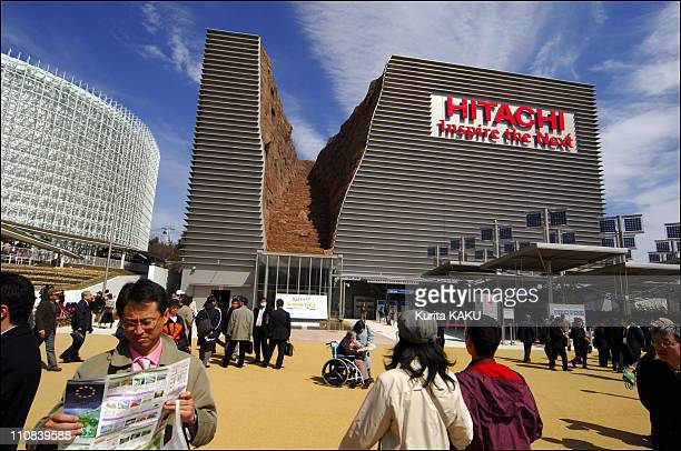 The Preview Of The 2005 World Exposition Aichi Is Held In Aichi Prefecture Japan On March 19 2005