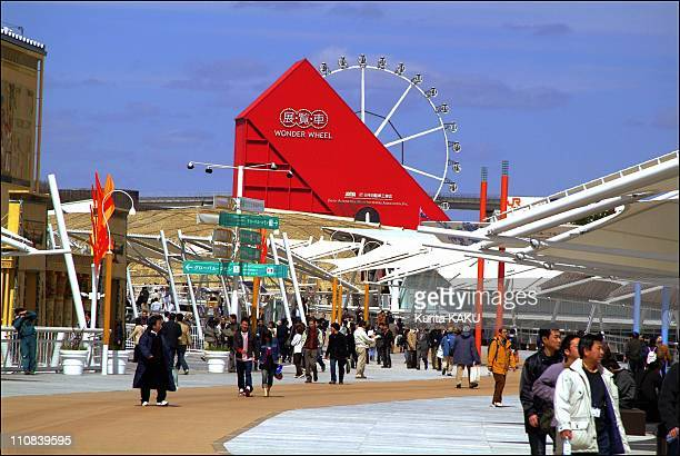The Preview Of The 2005 World Exposition Aichi Is Held In Aichi Prefecture, Japan On March 19, 2005 - .