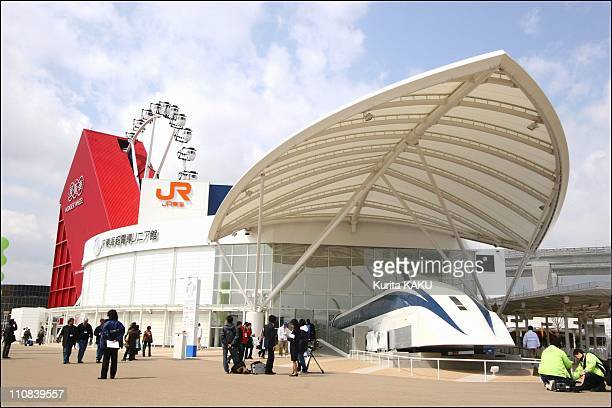 The Preview Of The 2005 World Exposition In Aichi Japan On March 18 2005 A maglev train at the Aichi Expo site in Nagakute The 28meterlong 30ton...