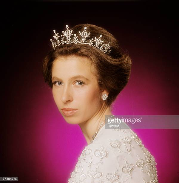 HRH The Princess Anne on 5th April 1973