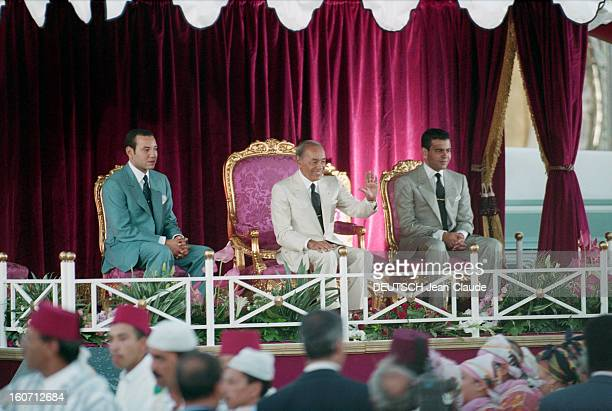 The Princess Lalla Hasna Marreis Khalid Benharbit In The Royal Palace Of Fes Fes 9 septembre 1994 Au palais royal le mariage de la princesse LALLA...