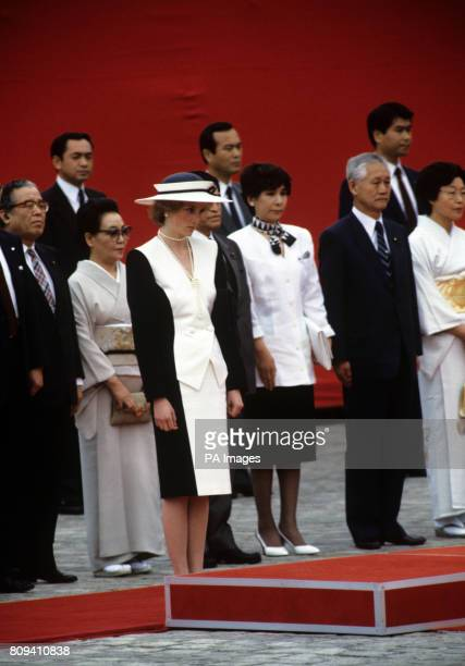 The Princess of Wales during an official welcoming ceremony at Tokyo's Akasaka Palace