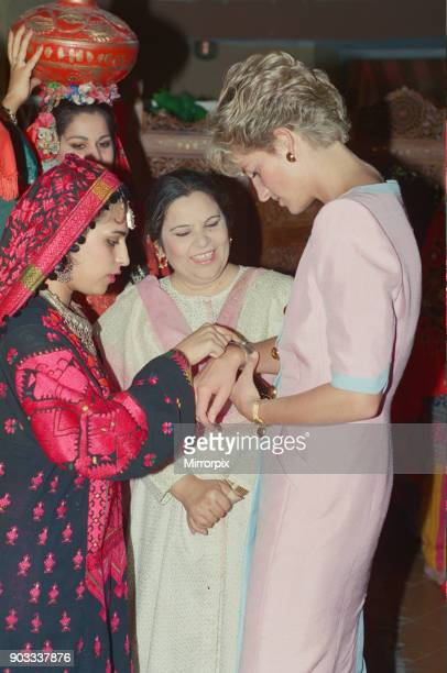 The Princess of Wales Princess Diana visits Islamabad Pakistan in September 1991 In Islamabad the Princess visited the Welfare Centre At Noorpur...
