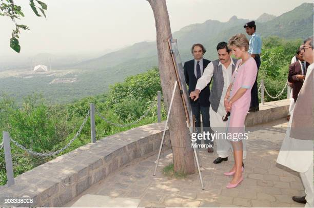 The Princess of Wales Princess Diana visits Islamabad Pakistan in September 1991 Picture taken 25th September 1991