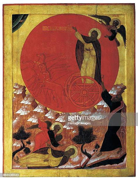 The Prophet Elijah and the Fiery Chariot 1570s Found in the collection of the Regional Art Museum Solvychegodsk