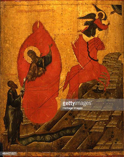 The Prophet Elijah and the Fiery Chariot Early16th cen Found in the collection of the State History Museum Moscow
