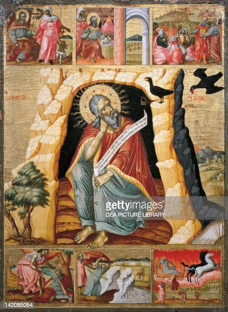 The Prophet Elijah ca 1700 Icon Bulgaria