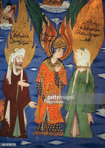 The Prophet Mohammed ascending to heaven with the Prophet Moses on the left and the angel Gabriel in the centre 16th century