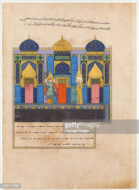 The Prophet Muhammad at the Gates of Paradise From the Book Nahj alFaradis Found in the collection of The David Collection