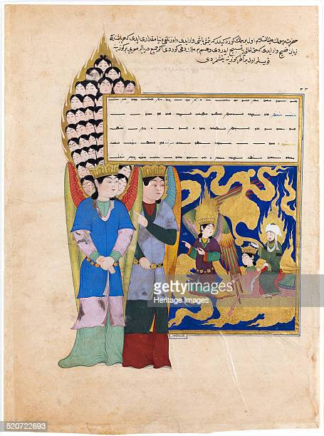 The Prophet Muhammad Before the Angel with Seventy Heads From the Book Nahj alFaradis Found in the collection of The David Collection