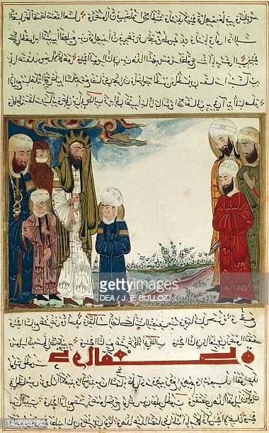 The Prophet Muhammad's family illustrataion from Biruni's Chronology of Ancient Nations Arabic manuscript 15th Century