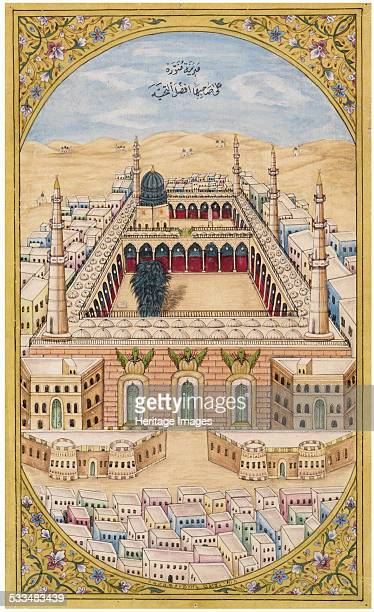 The Prophet's Mosque in Medina c 1880 Private Collection